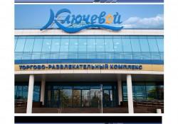 Сбербанк России, банкомат - банкомат, Москва - Яндекс