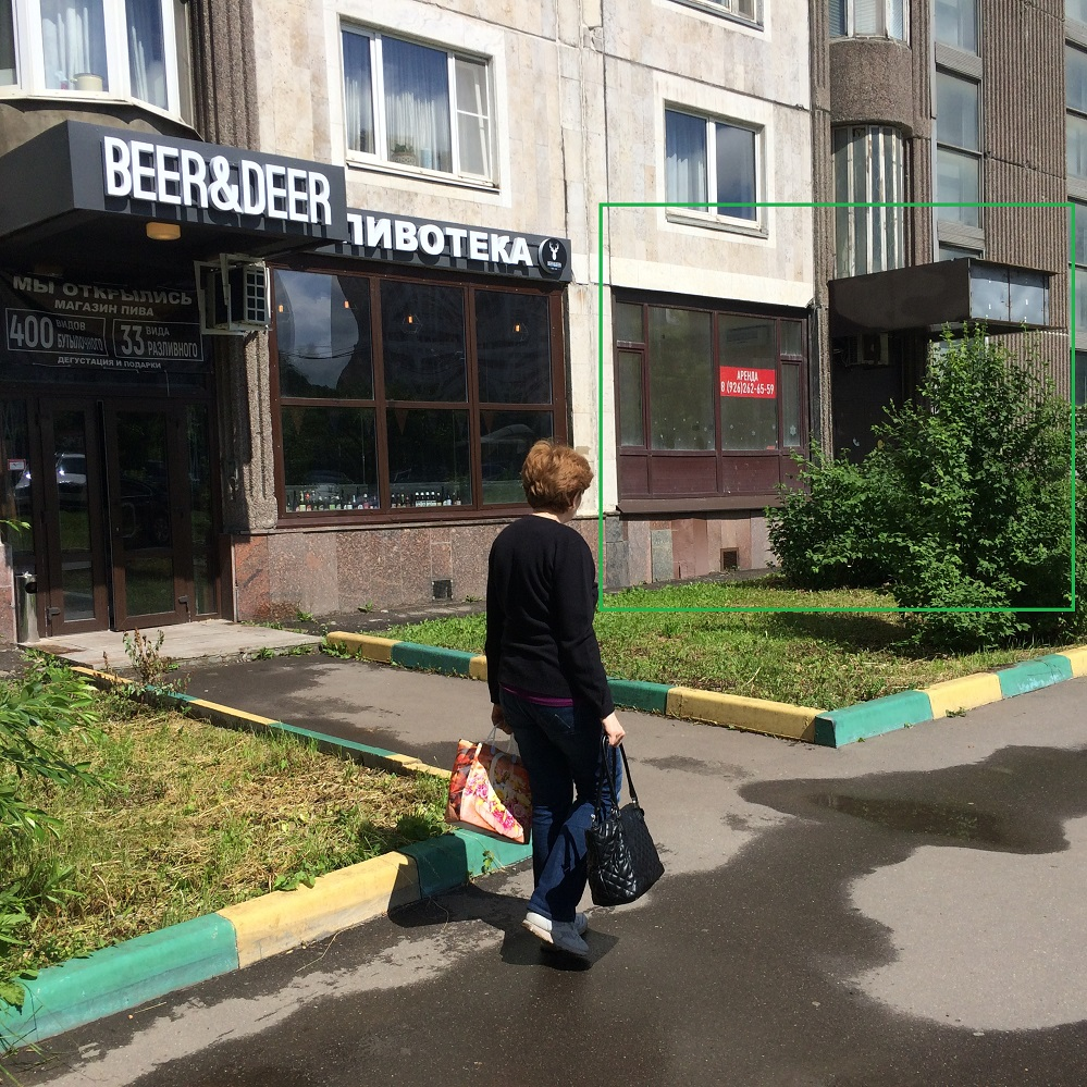 рубл-фасад