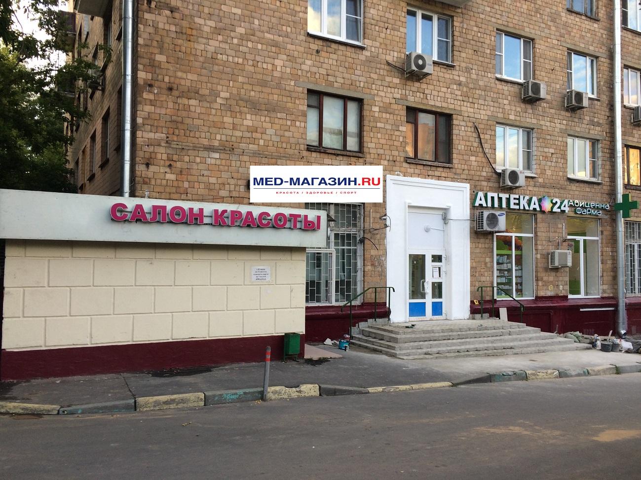 трофимова-нью-2