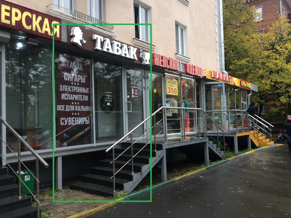 Владимирская-табак
