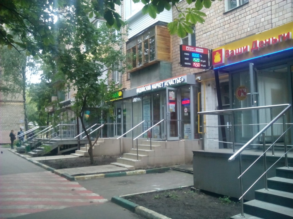 Парковая-вд-фасад