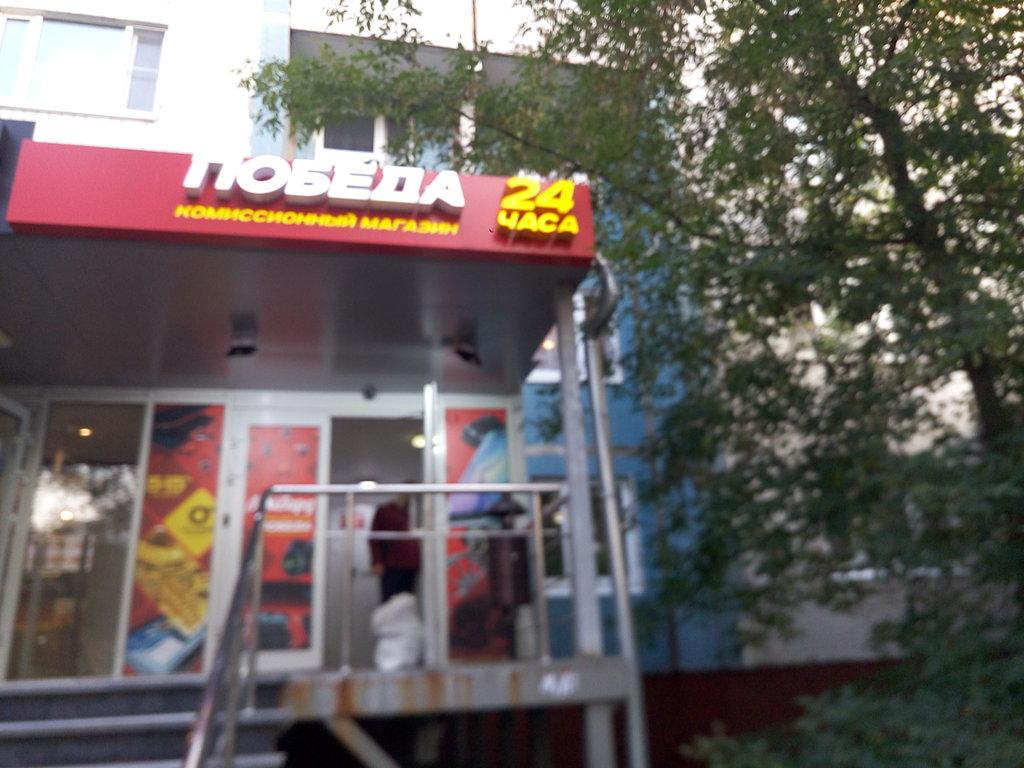 плещеева-фасад-2