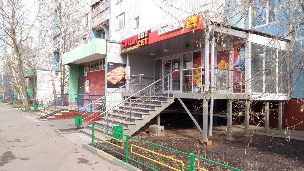 плещеева-фасад