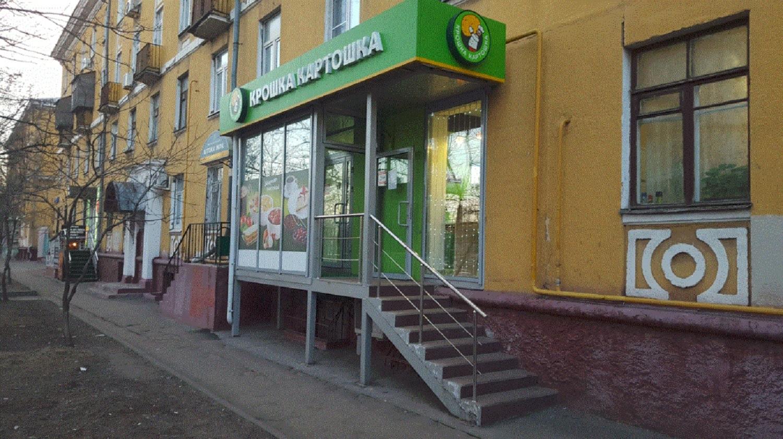 хорошевка-картошка-2