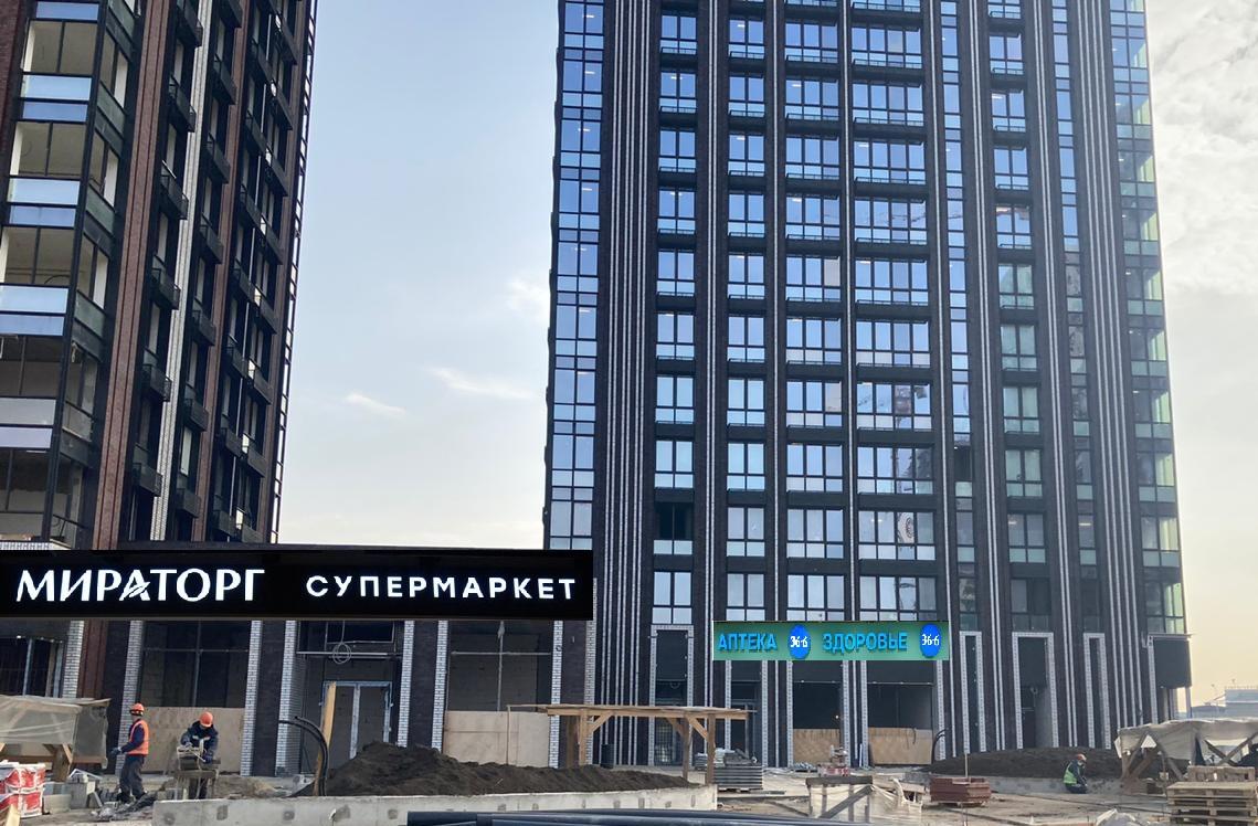 метрополия-мираторг и 366 (3 и 4)