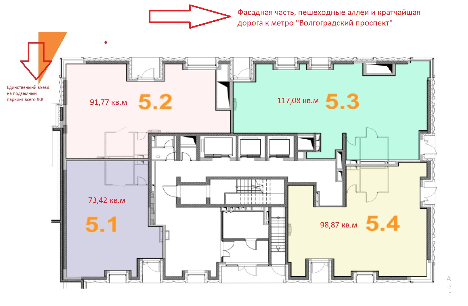 м-5 -план